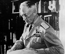 Entrevista com Almirante Byrd (Ingles)